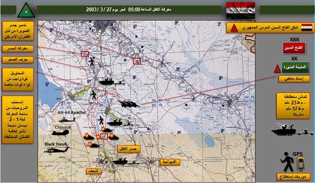 حرب احتلال العراق / 2003........في حلقات  Hlk5.2