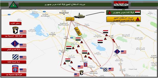 حرب احتلال العراق / 2003........في حلقات  Hrb.03
