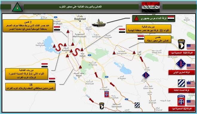 حرب احتلال العراق / 2003........في حلقات  Hrb.04