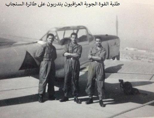 ابرز صفقات شراء الاسلحه للجيش العراقي للاعوام 1921 - 1988  Chak.A3