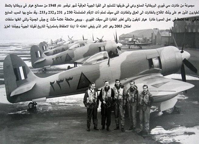 ابرز صفقات شراء الاسلحه للجيش العراقي للاعوام 1921 - 1988  Chak.A4