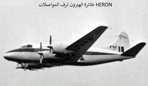 ابرز صفقات شراء الاسلحه للجيش العراقي للاعوام 1921 - 1988  Chak.A5