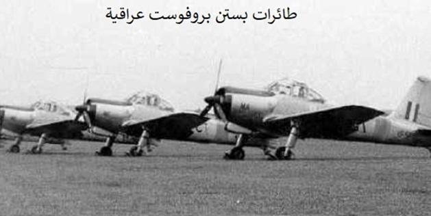 ابرز صفقات شراء الاسلحه للجيش العراقي للاعوام 1921 - 1988  Chak.A8
