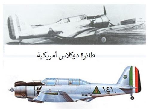 ابرز صفقات شراء الاسلحه للجيش العراقي للاعوام 1921 - 1988  Chak.B1