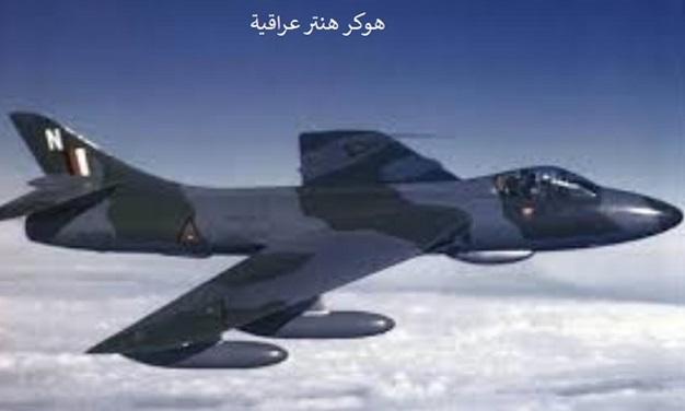 ابرز صفقات شراء الاسلحه للجيش العراقي للاعوام 1921 - 1988  Chak.B6