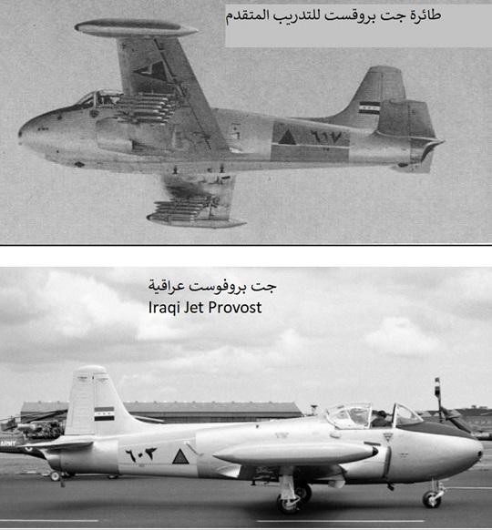 ابرز صفقات شراء الاسلحه للجيش العراقي للاعوام 1921 - 1988  Chak.B8