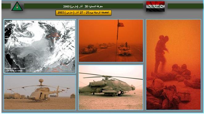 حرب احتلال العراق / 2003........في حلقات  Hlk.3A