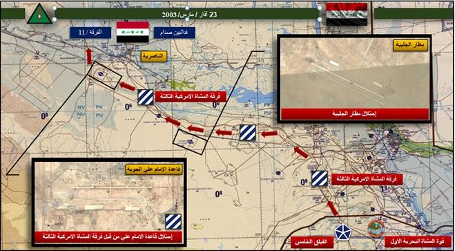 حرب احتلال العراق / 2003........في حلقات  Hlk.3B