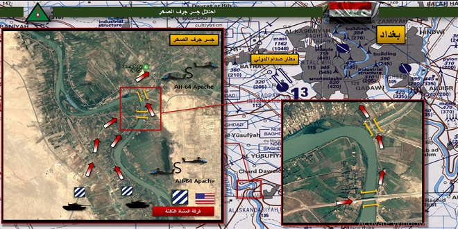 حرب احتلال العراق / 2003........في حلقات  M.Js1