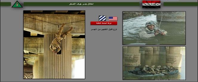 حرب احتلال العراق / 2003........في حلقات  M.Js2