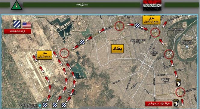 حرب احتلال العراق / 2003........في حلقات  M.Js3