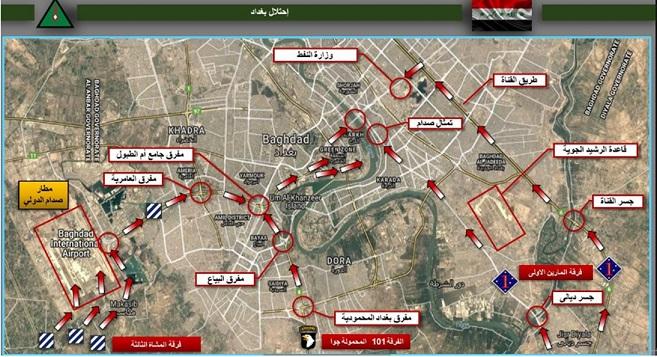 حرب احتلال العراق / 2003........في حلقات  M.Js4