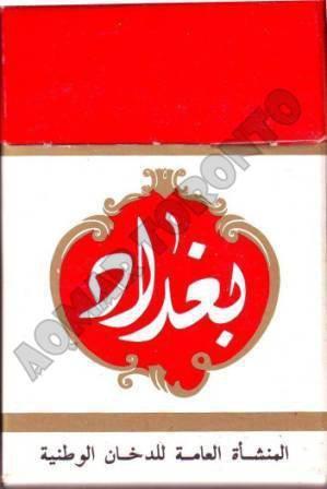 أجمل وأحلى المفردات ومعانيها في تاريخ العراق الحديث B.Jegaraa.JPG