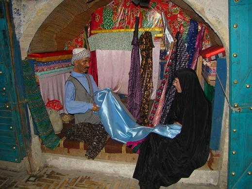 أجمل وأحلى المفردات ومعانيها في تاريخ العراق الحديث Bazaz.0.JPG