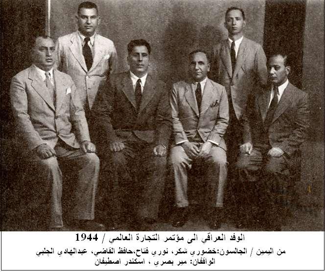 أجمل وأحلى المفردات ومعانيها في تاريخ العراق الحديث Bazrganann.JPG
