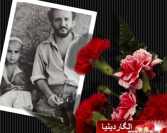 الرائدة التشكيلية العراقية نزيهة سليم J.Salem.2