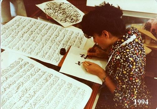 وقفة مع الخطاطة العراقية التي أذهلت العالم بلوحاتها المزاوجة بين المعالم والخرائط والآيات Jana.3