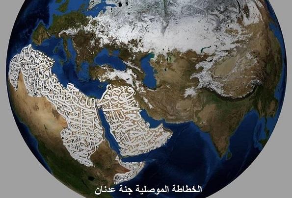 وقفة مع الخطاطة العراقية التي أذهلت العالم بلوحاتها المزاوجة بين المعالم والخرائط والآيات Jana.6