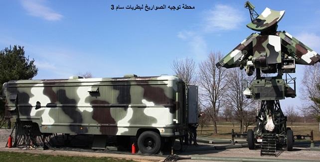 كيفية تم ضرب مركز الأبحاث النووية العراقي من قبل الطيران الاسرائيلي عام 1981 ( رواية عراقيه ) Nawawi.2