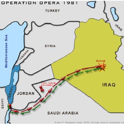 كيفية تم ضرب مركز الأبحاث النووية العراقي من قبل الطيران الاسرائيلي عام 1981 ( رواية عراقيه ) Nawawi.5