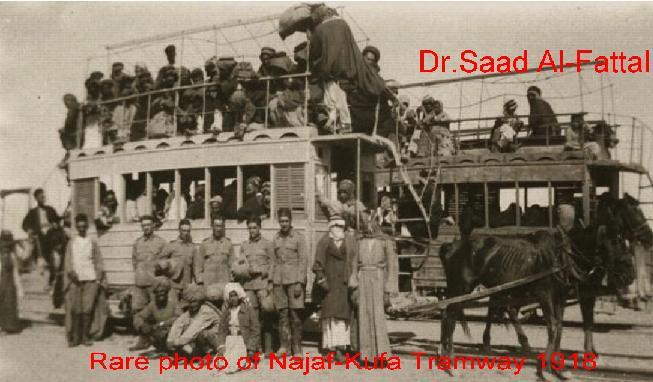 صور قديمة من العراق ... Tram.N.1