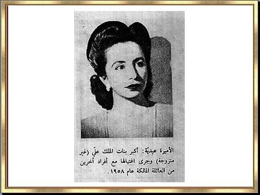 Abdia.P.jpg