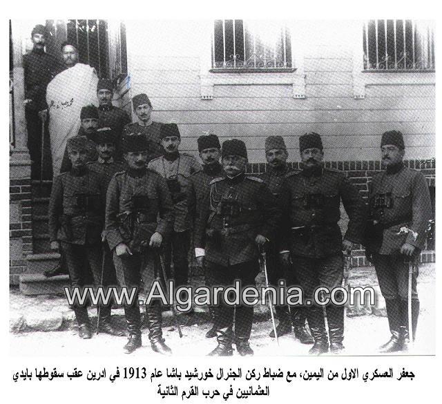 أجمل وأحلى المفردات ومعانيها في تاريخ العراق الحديث Jaefar.OSM.jpg