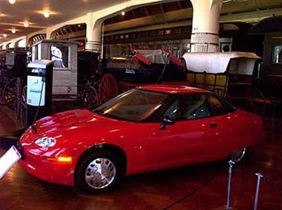 Icon16السيارة الكهربائيه حلول واعدة من أجل البيئه المتجدده : الدكتور هيثم الشيباني  Car.E.1