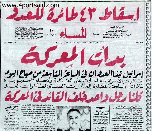 وفاه المذيع احمد سعيد مدير اذاعه صوت العرب ابان نكسه يونيو 1967  Ahmad.Sd.1