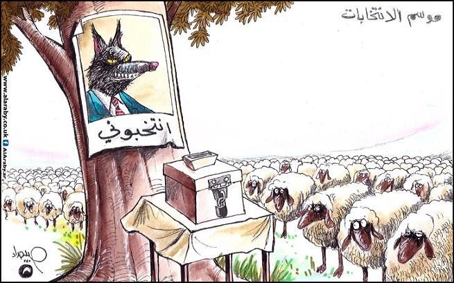 كاريكاتير ... موسم الأنتخابات!!!  Entechabb
