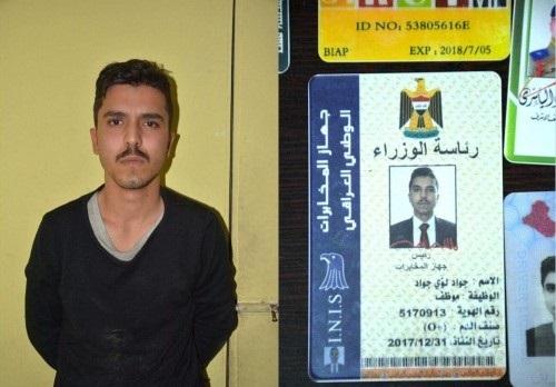 قرار قضائي بحق ابن محافظ النجف   Jawad_loay_al_yasiri.4